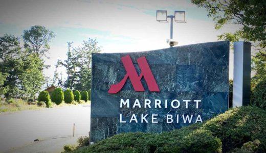 マリオットグループのホテルに無料宿泊できるポイントへの交換が可能になるポイ活を公開