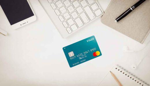 三菱UFJニコスのカード発行で最大17000円相当のポイントがもらえるキャンペーンを紹介