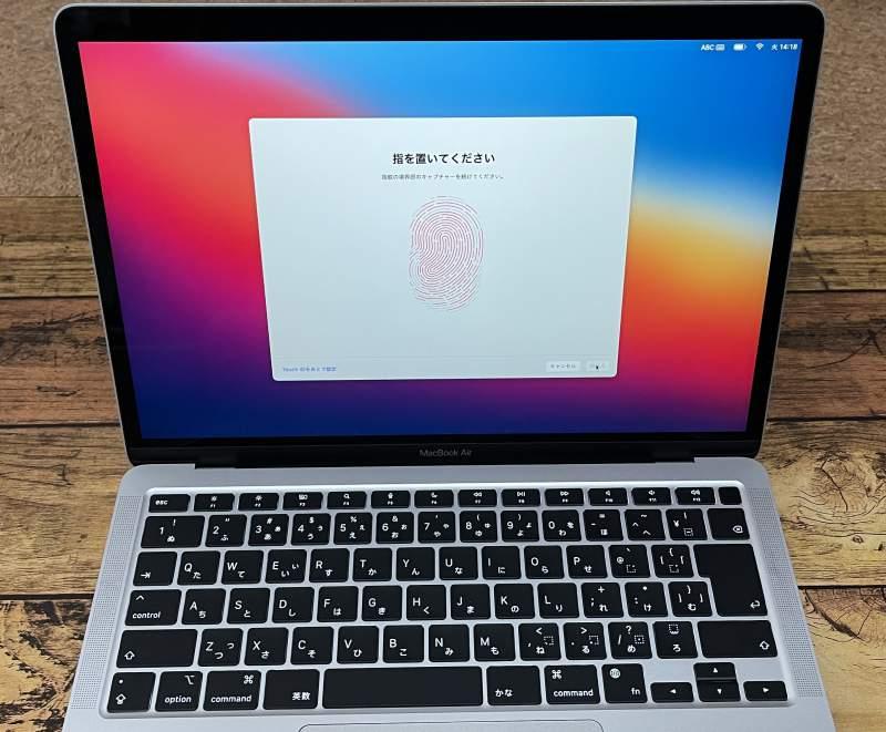 MacBookAirのTouchID登録