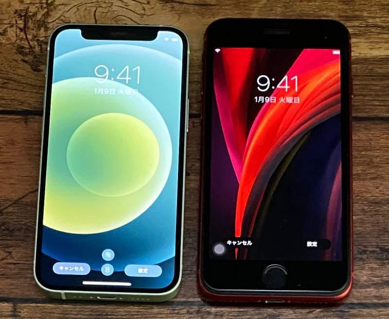 iPhone12miniとiPhoneSE大きさ比較