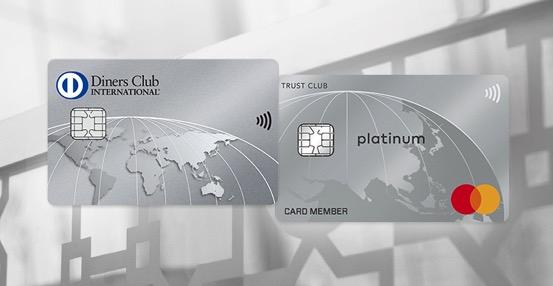 ダイナースクラブカードとコンパニオンカード
