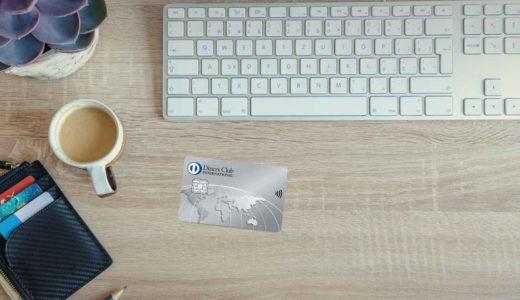 プラチナ級のカード発行で過去最大級のポイント還元がもらえる期間限定キャンペーン実施中