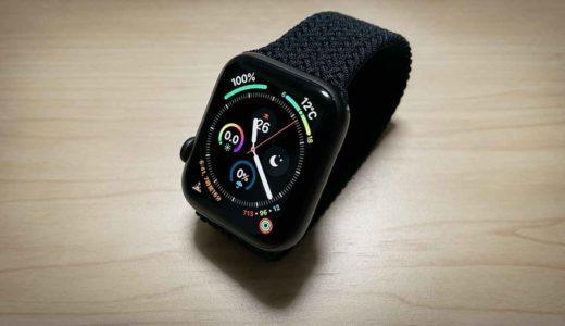 Apple Watchのブレイデッドソロループとソロループの使用感や違いについてのレビューを公開