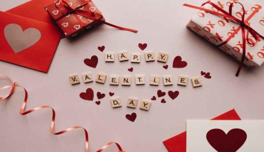 バレンタインにおすすめ!キットカットで30%ポイント還元や1000円相当のポイントがもらえる方法を公開