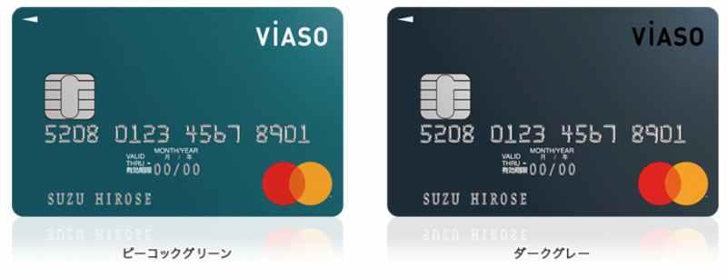 VIASOカードのデザイン