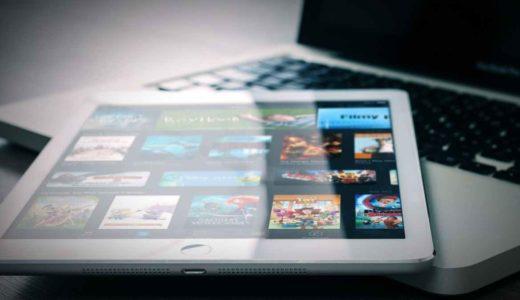ウェブで動画編集ができるFlexClipはSNSやブログに使える動画が簡単に編集できるのでおすすめ