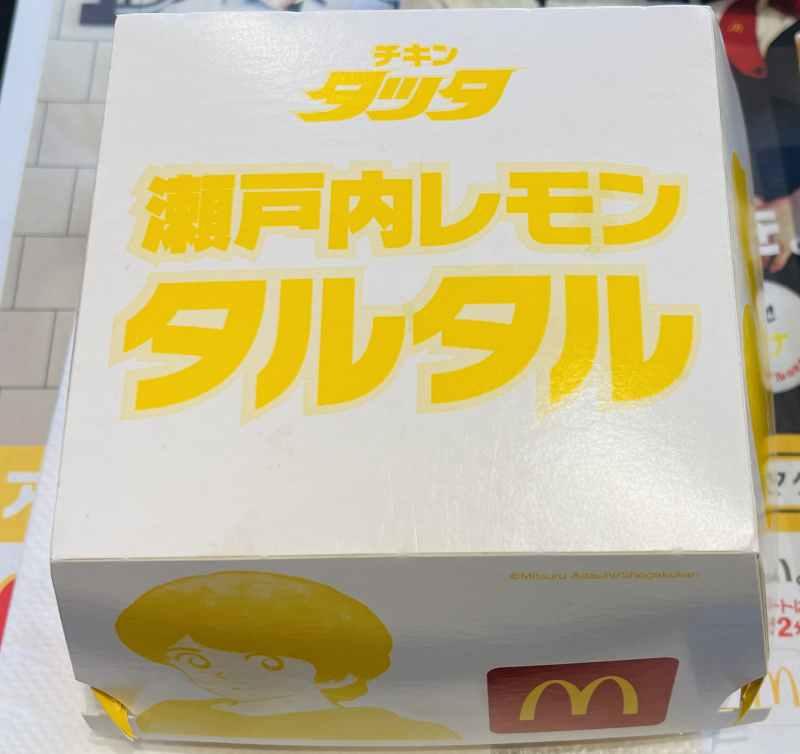 チキンタツタ瀬戸内レモンタルタルのパッケージ