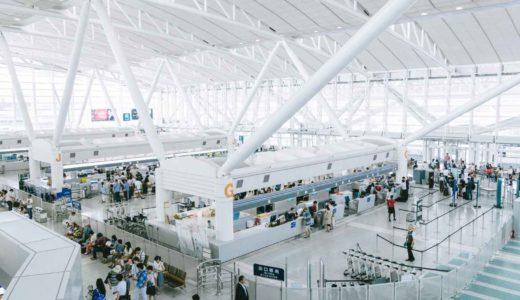 ANA国内線特典航空券が完全無料ではなくなる!?旅客施設使用料の負担増とは
