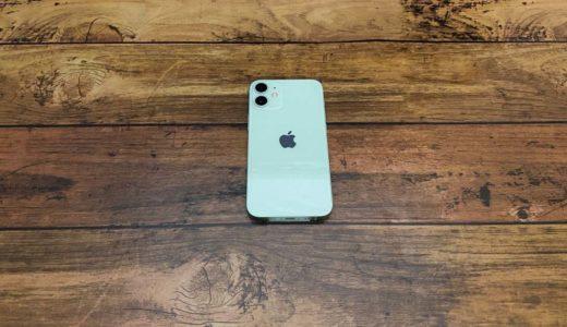 Y!mobileワイモバイルで5Gが使えるiPhone12の取扱開始でお得に契約する方法を公開