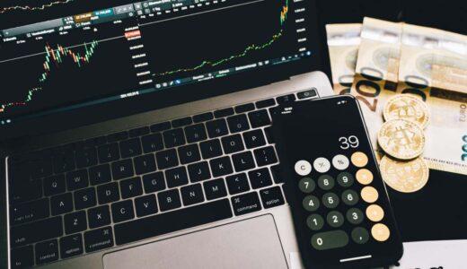 仮想通貨や暗号資産の取引で大量ポイントがもらえるお得な口座開設の裏技を公開