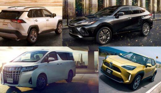 車のサブスクKINTOの新規申込で60000円分のポイントがもらえるキャンペーン実施中