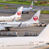 JAL飛行機のアイキャッチ