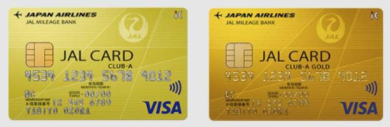 JALカードCLUB-AカードCLUB-Aゴールドカード