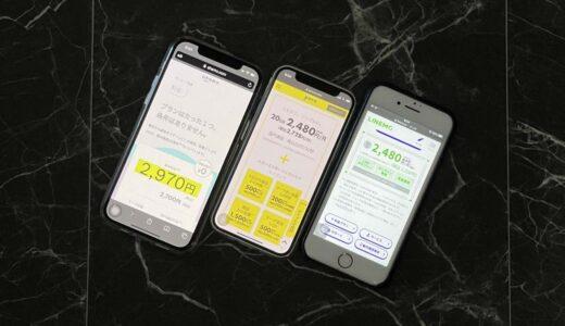 Y!mobile ワイモバイルはahamo、povo、LINEMOよりもお得なのか調査結果を公開