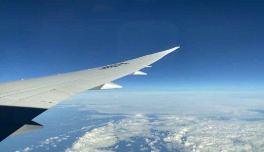 ANA特典航空券の座席が大幅増加!?マイルを活用できる期間限定キャンペーン実施中