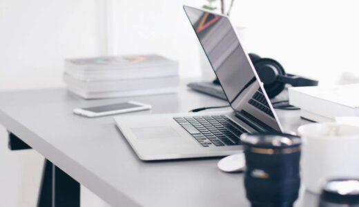 ネットショッピングのポイ活におすすめ最高60%還元の「モッピーの日」が期間限定で開催中