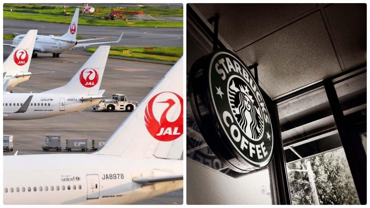 JALカードスターバックスキャンペーンのアイキャッチ