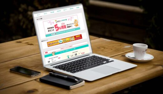 人気ポイントサイトで最大10000円相当のボーナスポイントがもらえるGW限定キャンペーン実施中
