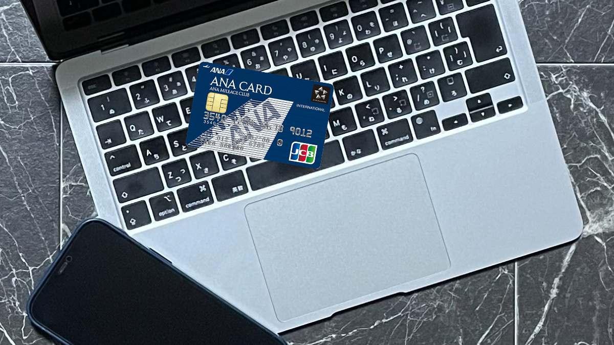 ANAJCBカードのアイキャッチ