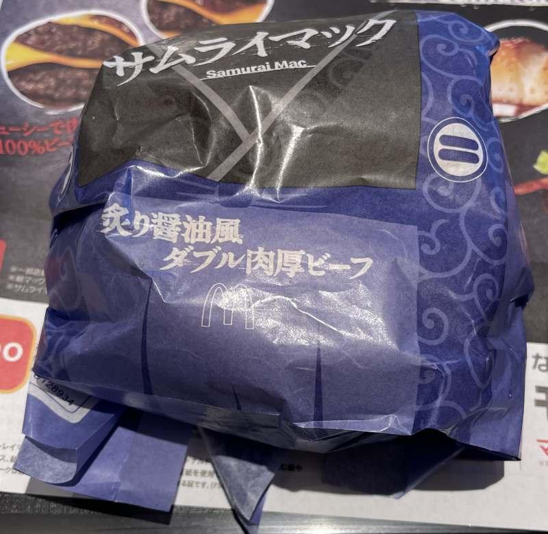 炙り醤油風ダブル肉厚ビーフのパッケージ