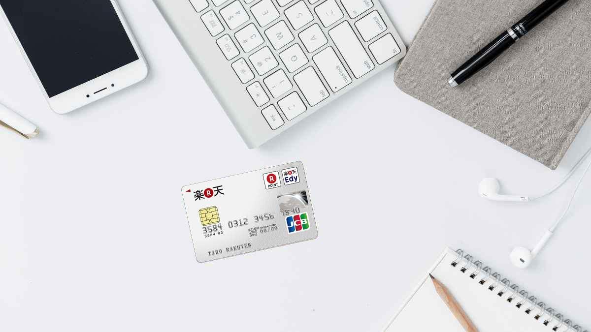 rakutencard-campaign