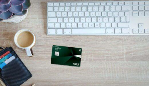 Visaのタッチ決済をApple Payで使うと最大1000円分のポイントがもらえるキャンペーン実施中