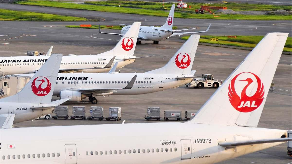 JALカード普通カード入会キャンペーンのアイキャッチ
