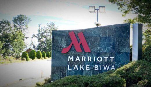 マリオットグループのホテルで利用できるポイントに30%アップで交換できるキャンペーン実施中