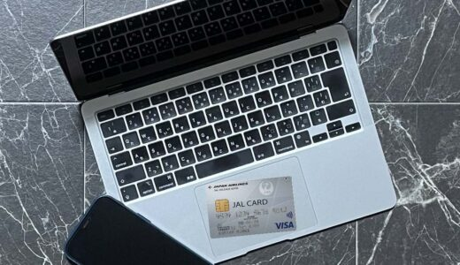 最大10000マイルと12000円相当のポイントがもらえるJALカードの新規入会キャンペーン実施中