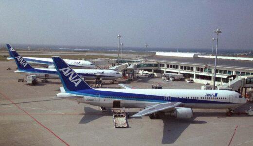 ANA国内線特典航空券で乗れば乗るほど最大15%のマイルが戻ってくるマイルバックキャンペーンとは