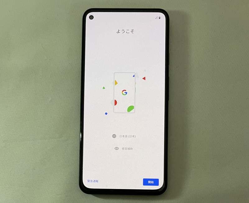 Pixel5a画面
