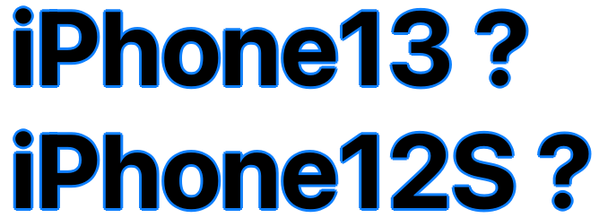 2021iPhoneの名称