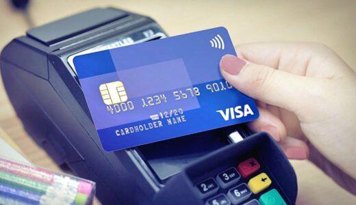Visaのタッチ決済で支払いをすると5000円が当たるサマーキャンペーン実施中