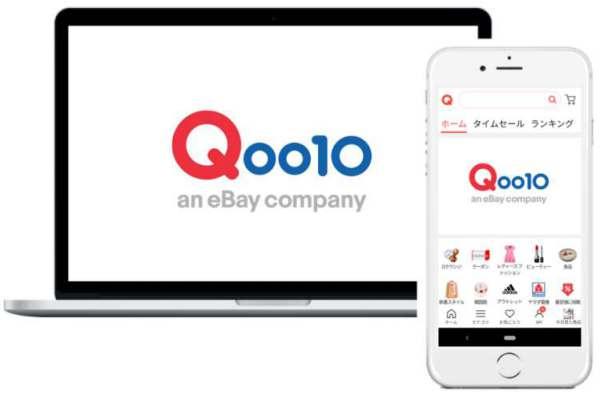 Qoo10メインイメージ