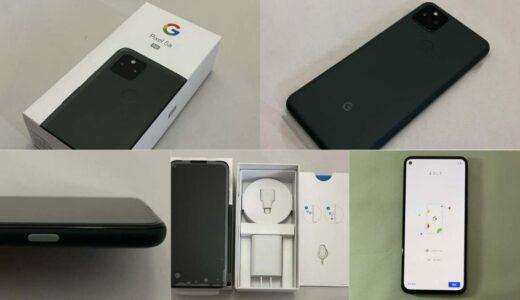 Google Pixel 5aはおすすめ機種?外観やカメラ機能などのファーストレビューを公開