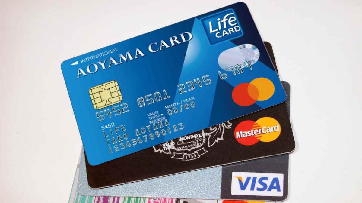 AOYAMAライフマスターカードのアイキャッチ