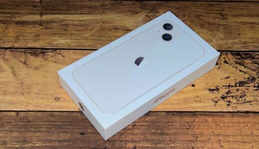 iPhone13のレビューとiPhone13 Pro MaxやiPhone12と比べた結果を公開
