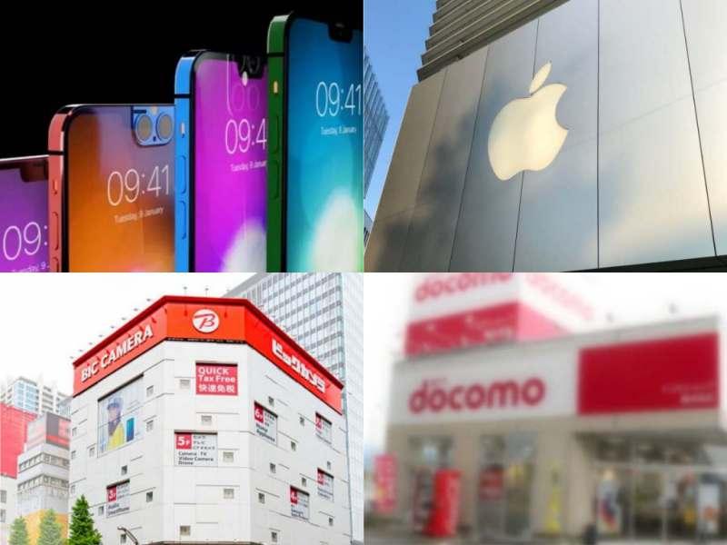 iPhone13シリーズが買える場所